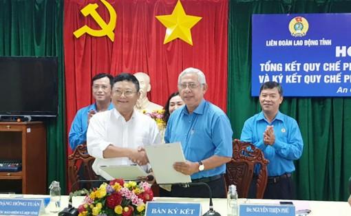 Ký kết quy chế phối hợp hoạt động Liên đoàn Lao động tỉnh An Giang và Bảo hiểm xã hội tỉnh