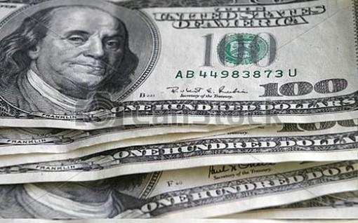 Tỷ giá ngoại tệ ngày 22-4: USD hồi phục nhẹ từ đáy 7 tuần