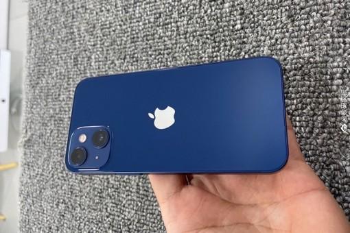 Ảnh thực tế nguyên mẫu iPhone 13 mini xuất hiện