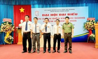 Đại hội Điền kinh An Giang lần thứ III (nhiệm kỳ 2021-2026)