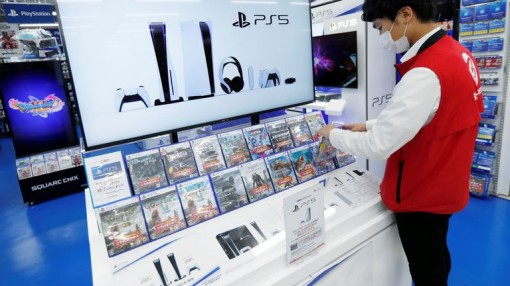 PS5 khan hiếm hàng cho đến năm sau