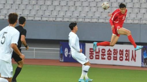 AFC xác nhận Triều Tiên rút khỏi vòng loại World Cup 2022