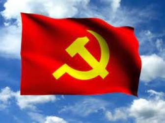 Ban Thường vụ Tỉnh ủy An Giang tổ chức Giải báo chí về xây dựng Đảng tỉnh lần thứ I - 2021