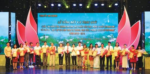 Tạm hoãn lễ trao giải Cuộc thi sáng tác, quảng bá các tác phẩm văn học- nghệ thuật và báo chí về chủ đề học tập Bác