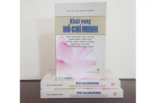 Ra mắt tác phẩm Khát vọng Hồ Chí Minh