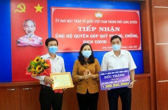 TP. Long Xuyên tiếp nhận thêm doanh nghiệp đóng góp ủng hộ quỹ Phòng, chống dịch bệnh COVID-19