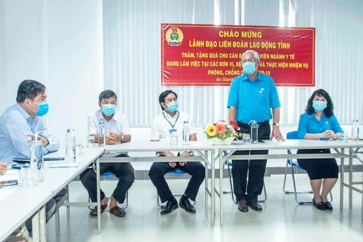 Chủ tịch Liên đoàn Lao động tỉnh An Giang Nguyễn Thiện Phú thăm, tặng quà cán bộ, đoàn viên, nhân viên ngành y tế đang làm việc tại Trung tâm Kiểm soát bệnh tật tỉnh An Giang
