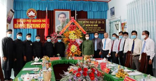 Bí thư Tỉnh ủy An Giang Lê Hồng Quang thăm, chúc mừng Ban Trị sự Trung ương Giáo hội Phật giáo Hòa Hảo