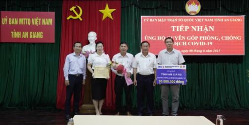 An Giang vận động cán bộ, đảng viên, công chức, viên chức đóng góp tối thiểu 1 ngày lương chung tay phòng, chống dịch bệnh COVID-19