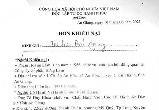 Trả lời khiếu nại của ông Phạm Hoàng Lâm