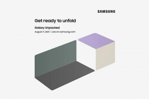 Samsung tổ chức sự kiện đặc biệt để ra mắt bộ đôi smartphone màn hình gập