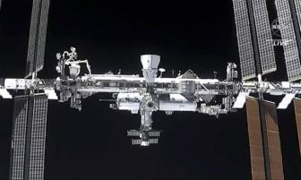 Cộng đồng CELAC nhất trí thành lập cơ quan vũ trụ Mỹ Latinh