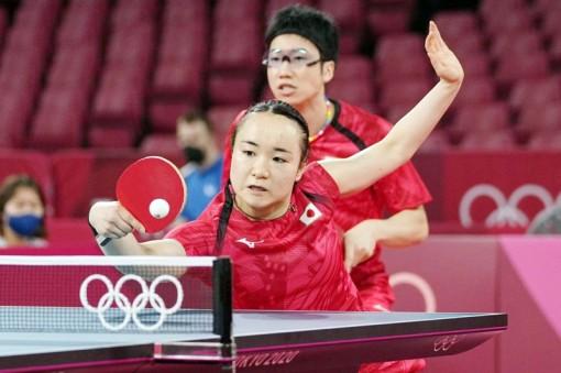 Đoàn thể thao Nhật Bản vượt lên dẫn đầu