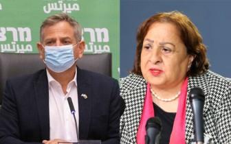 Israel, Palestine nhất trí hợp tác về y tế trong lần gặp mặt đầu tiên sau nhiều năm