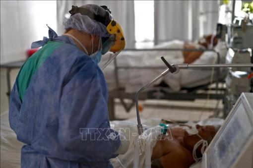 WB phân bổ hơn 29 tỷ USD giúp Mỹ Latinh ứng phó đại dịch