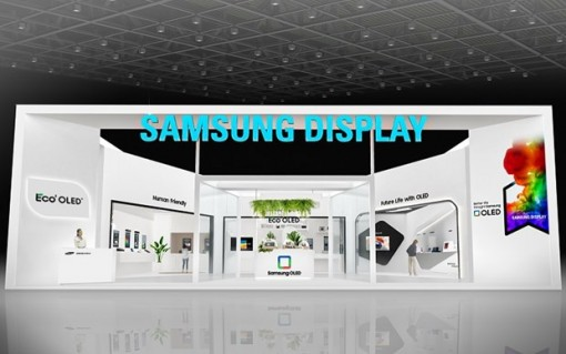 """Samsung Display, LG Display """"chạy đua"""" công nghệ tại IMID 2021"""