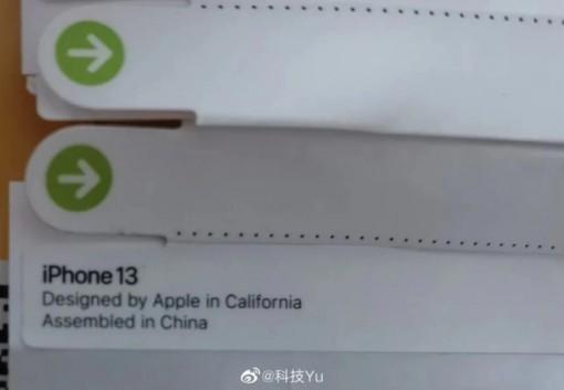 """Lộ bằng chứng xác nhận tên gọi """"iPhone 13"""""""