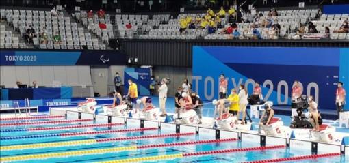 Paralympic Tokyo 2020 ngày 30-8: Bơi lội Việt Nam nỗ lực kiếm tìm huy chương