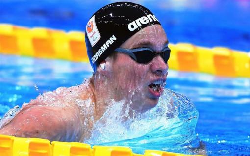 Ngày thi đấu thứ sáu tại Paralympic Tokyo 2020: Tám kỷ lục thế giới được xác lập trên đường đua xanh