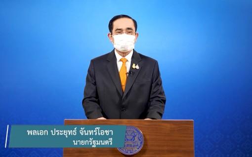 Thái Lan công bố mục tiêu phát triển đất nước giai đoạn 2023 - 2027