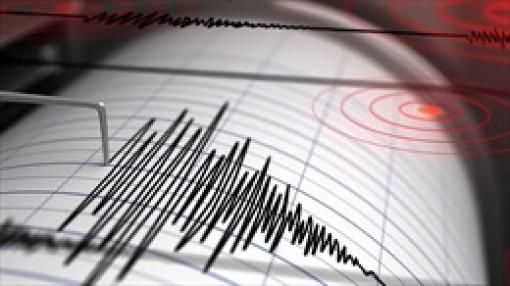 Động đất có cường độ 7,2 ở Vanuatu