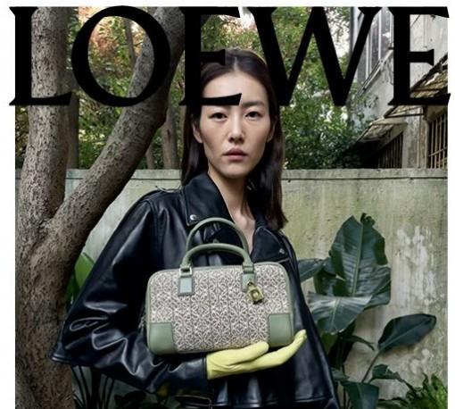 Loewe vinh danh chiếc túi nữ quyền Amazona