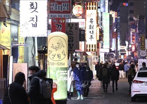 Giá rét bất thường tại Hàn Quốc