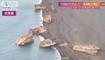 Núi lửa làm đảo tại Nhật Bản nhô cao, phát lộ xác hạm đội tàu đắm từ năm 1945