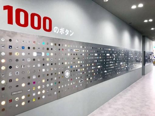 Trải nghiệm ấn tượng bấm 1.000 nút thang máy hút khách ở Nhật Bản